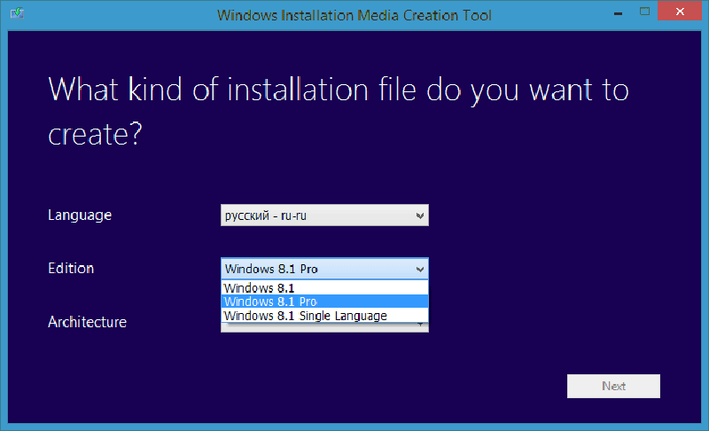 Microsoft Windows Installation Media Creation Tool